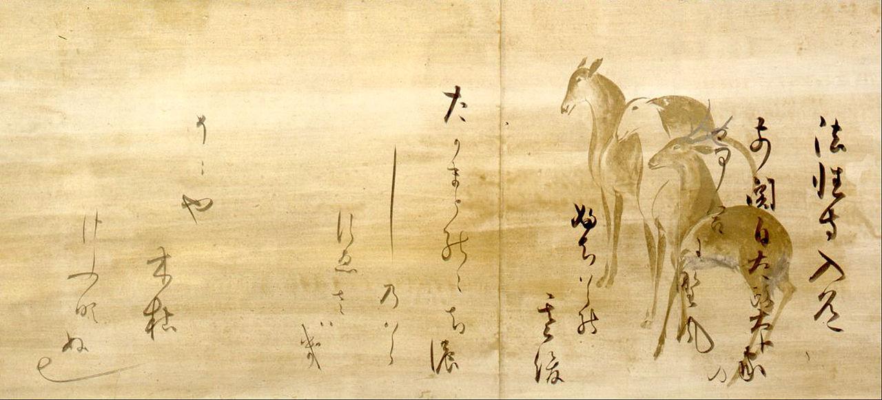 Honami_Koetsu_-_CALLIGRAPHY_OF_POEMS_from_the_Shinkokin-wakashu_.jpg