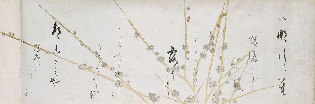 Honami_Koetsu_(Nomura_Art_Museum).jpg