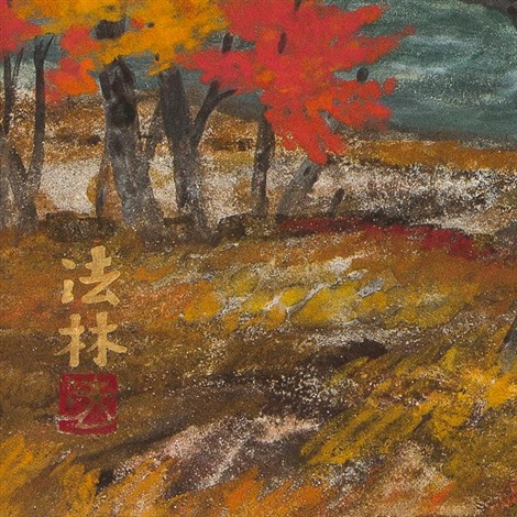 horin-fukuoji-colored-autumn.jpg
