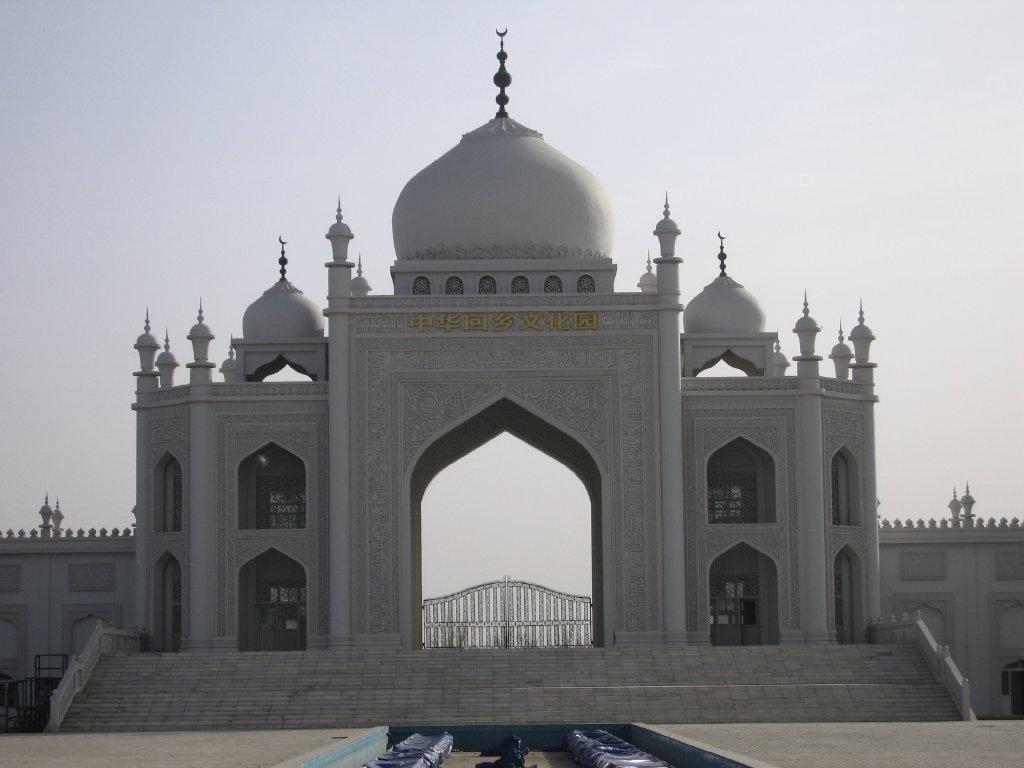 Hui Mosque in Ningxia - China.jpg