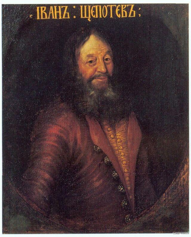 I.A.Shepotievпосле 1698.jpg