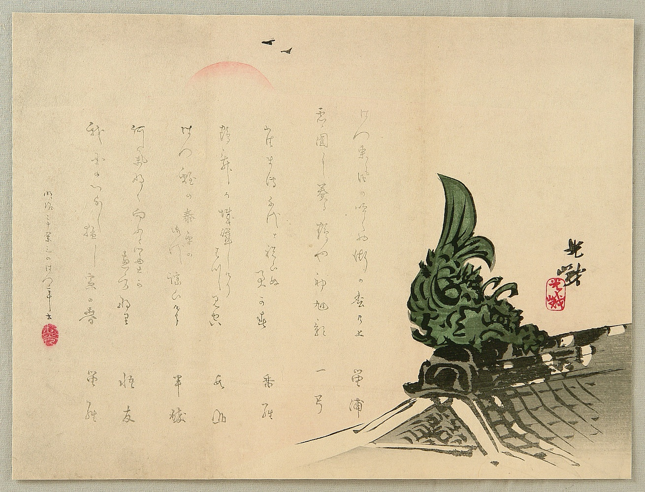 Iijima Koga47992g1.jpg