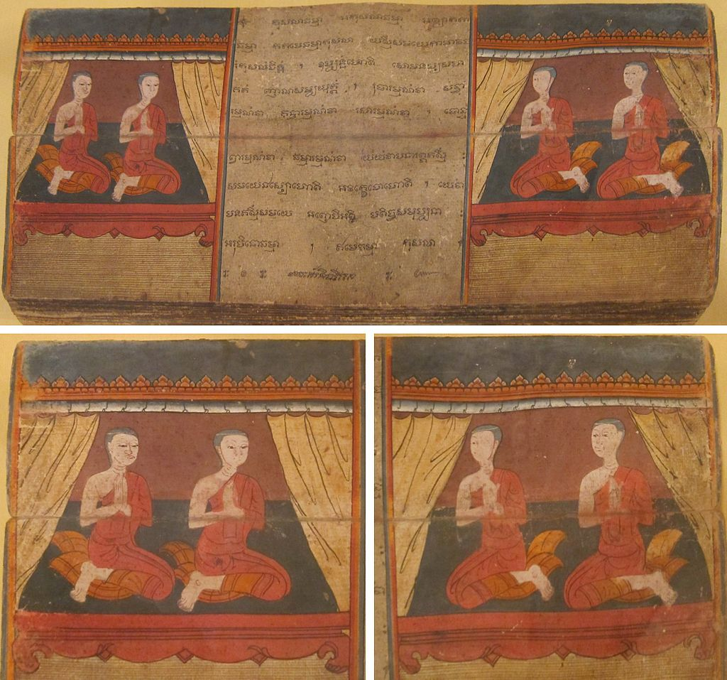 Illuminated_manuscript_of_Jataka_Tales_and_the_Story_of_Phra_Malai\'1813,_.JPG