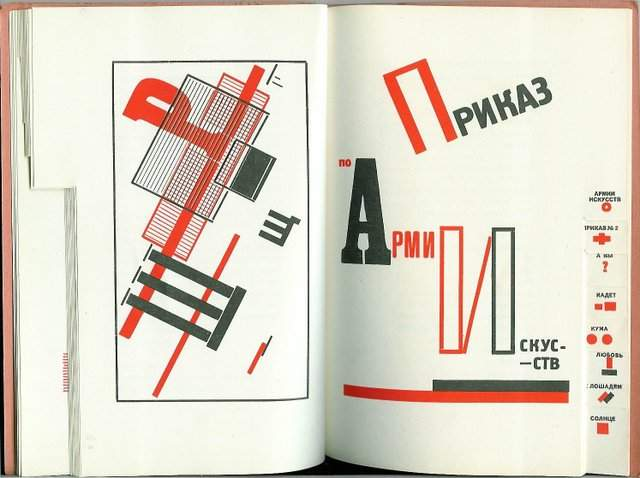 illustration-to-for-the-voice-by-vladimir-mayakovsky-1920-8.jpg