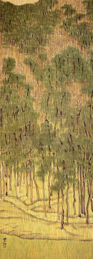 Imamura-Imamura .Rain-1915.jpg