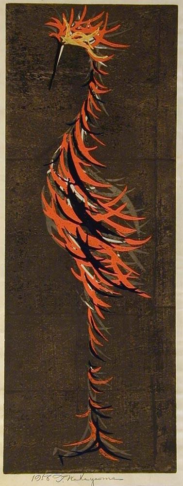 incarnation-moku-1958.jpg