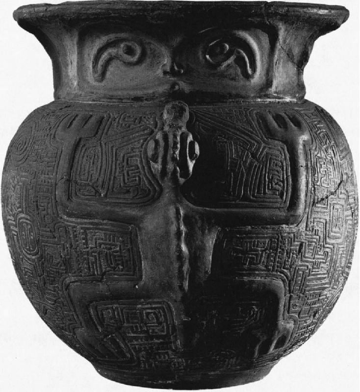 Incised-and-modeled-Marajoara-zoomorphic-burial-urn-from-Os-Camutins-mound-group-c-AD.png