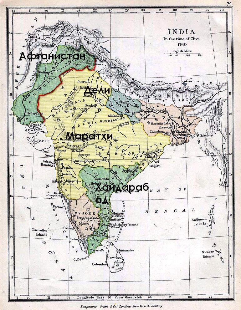 India1760_1905.jpg