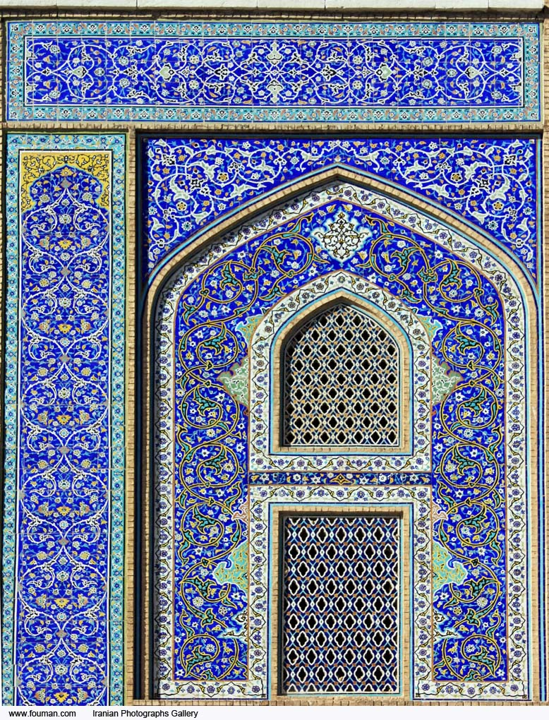 Isfahan_Sheikh_Lotfollah_Mosque_Tiles.jpg