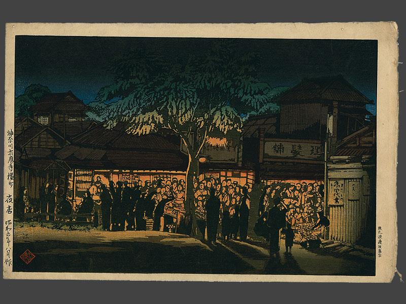 Ishiwata Koitsu 97-87ю10123945.JPG