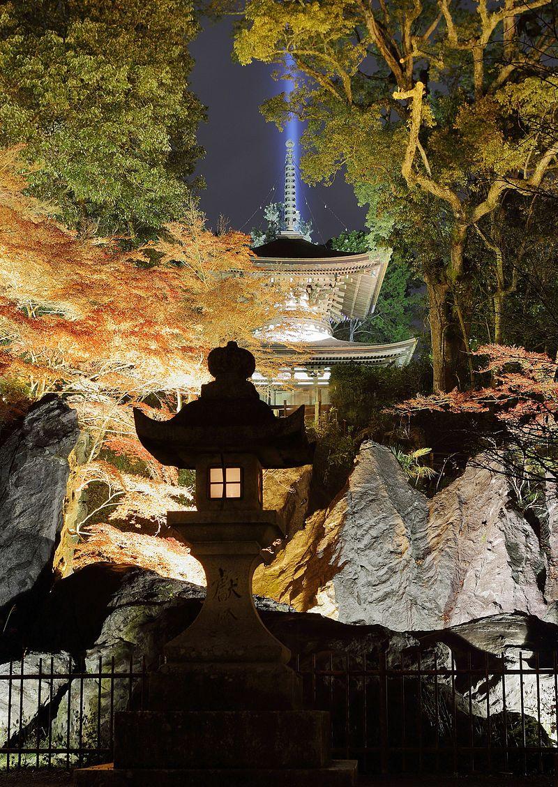 Ishiyama-dera,_November_2016.jpg