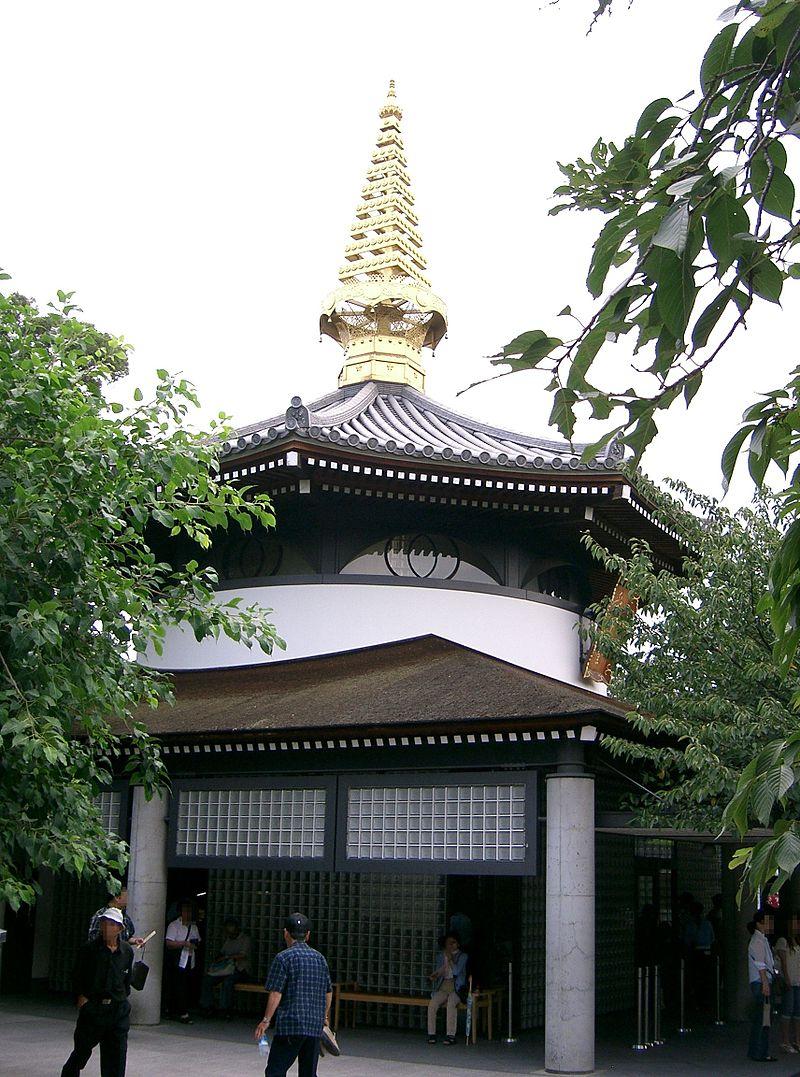 Isshinji-uketsukedo1.jpg