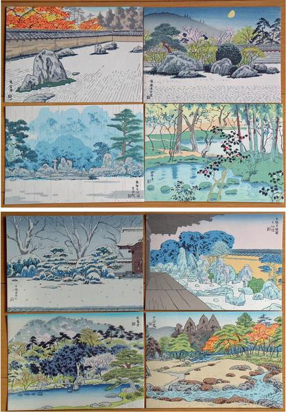 Ito Nisaburo   (1910-1988) миниатюры сады Киото серия.jpg