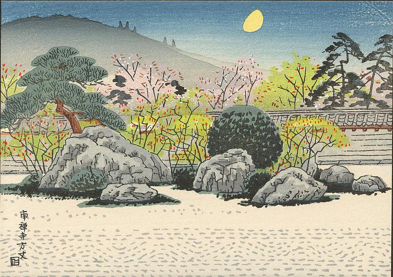 Ito Nisaburo   (1910-1988) миниатюры сады Киото.jpg