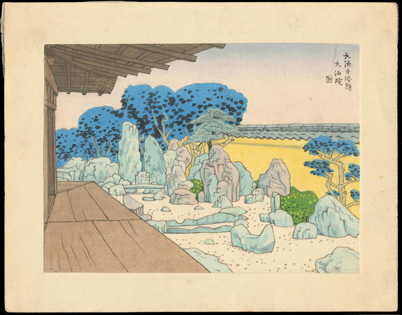 Ito Nisaburo   (1910-1988) миниатюры сады Киото2.jpg