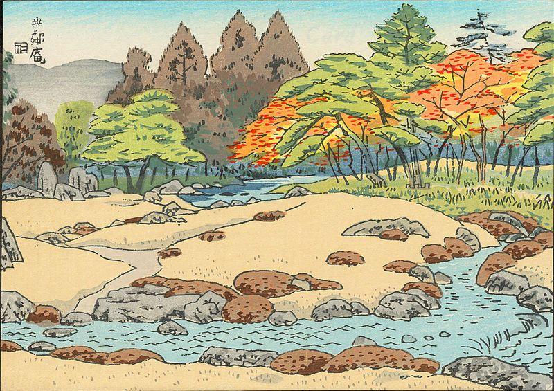 Ito Nisaburo   (1910-1988) миниатюры сады Киото3.jpg