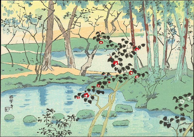 Ito Nisaburo   (1910-1988) миниатюры сады Киото4.jpg