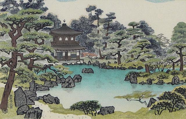 Ito Nisaburo   (1910-1988) миниатюры сады Киото5.jpg