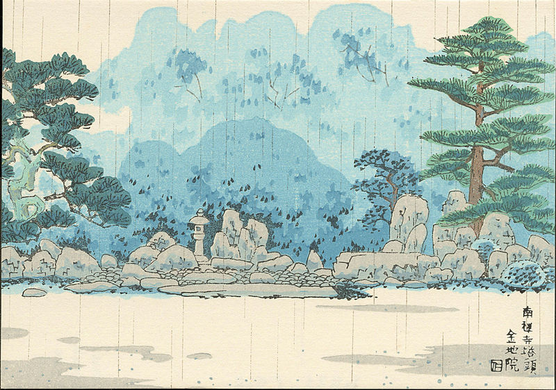 Ito Nisaburo   (1910-1988) миниатюры сады Киото6.jpg