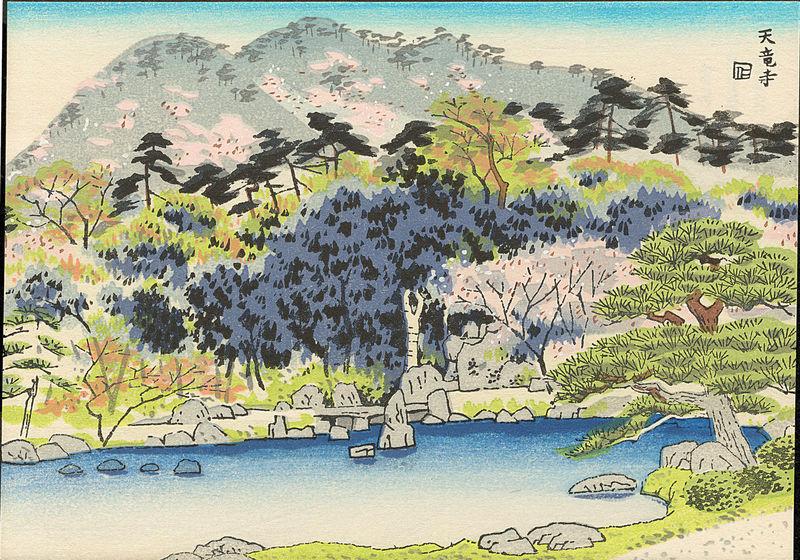Ito Nisaburo   (1910-1988) миниатюры сады Киото7.jpg