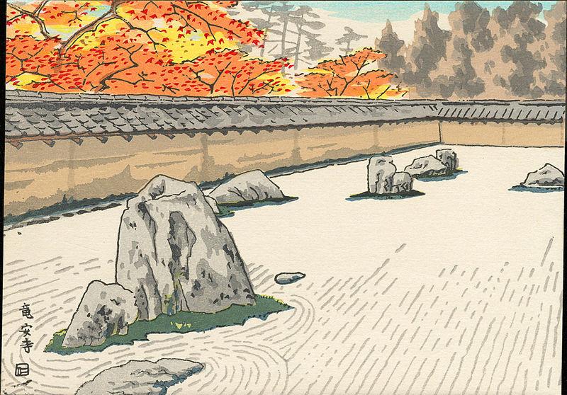 Ito Nisaburo   (1910-1988) миниатюры сады Киото8.jpg