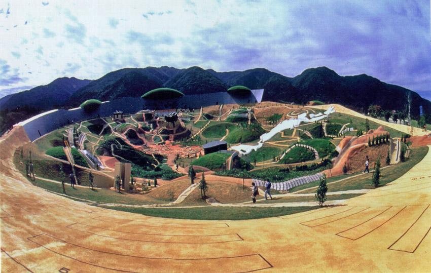 jсюсаку аракава парк Ёро (1996)apan_040520131349_01.jpg