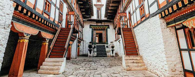 jakar-dzong-780.jpg