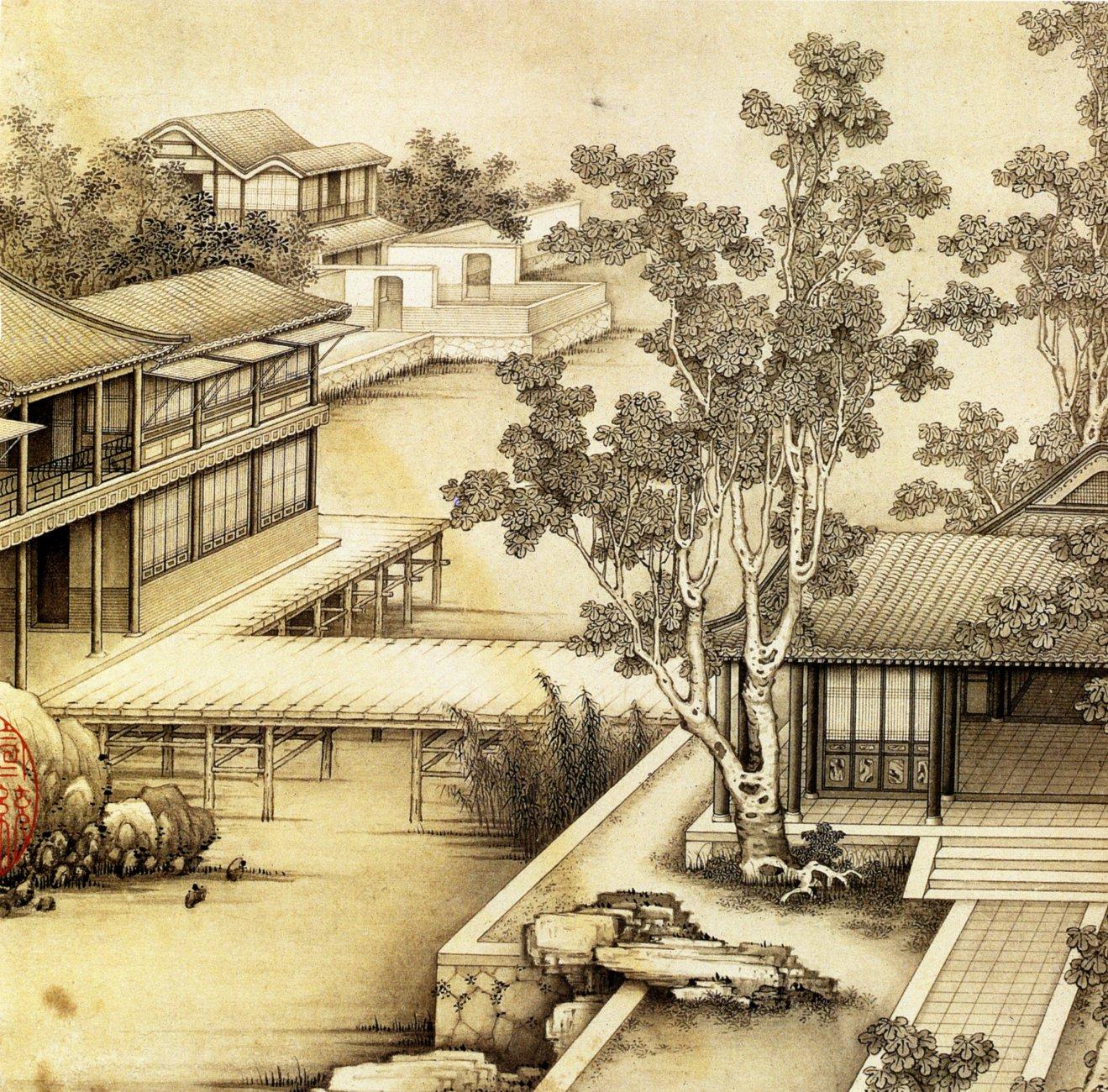 Jiao_Bingzhen_-_Landscapes_-_Leaf_2.jpg