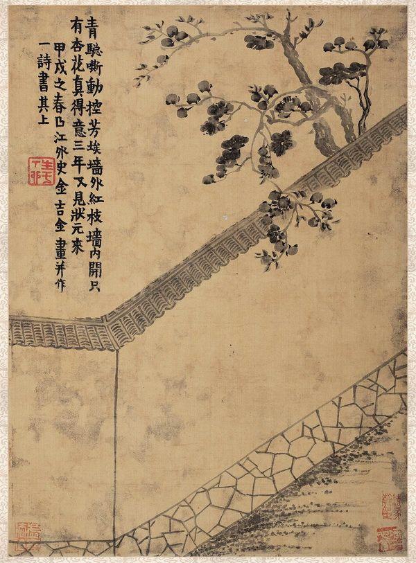 Jin Nong17b70a36d8aab8f39fcab9fcf43697f3.jpg