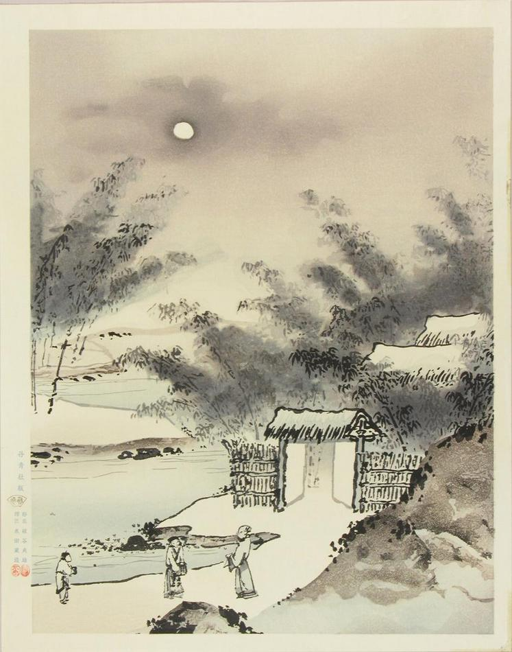 Josetsu-No_Series-Moon_over_a_brush_gate-18-F12.jpg