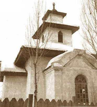 Kalmyk_Temple_in_Belgrade.JPG