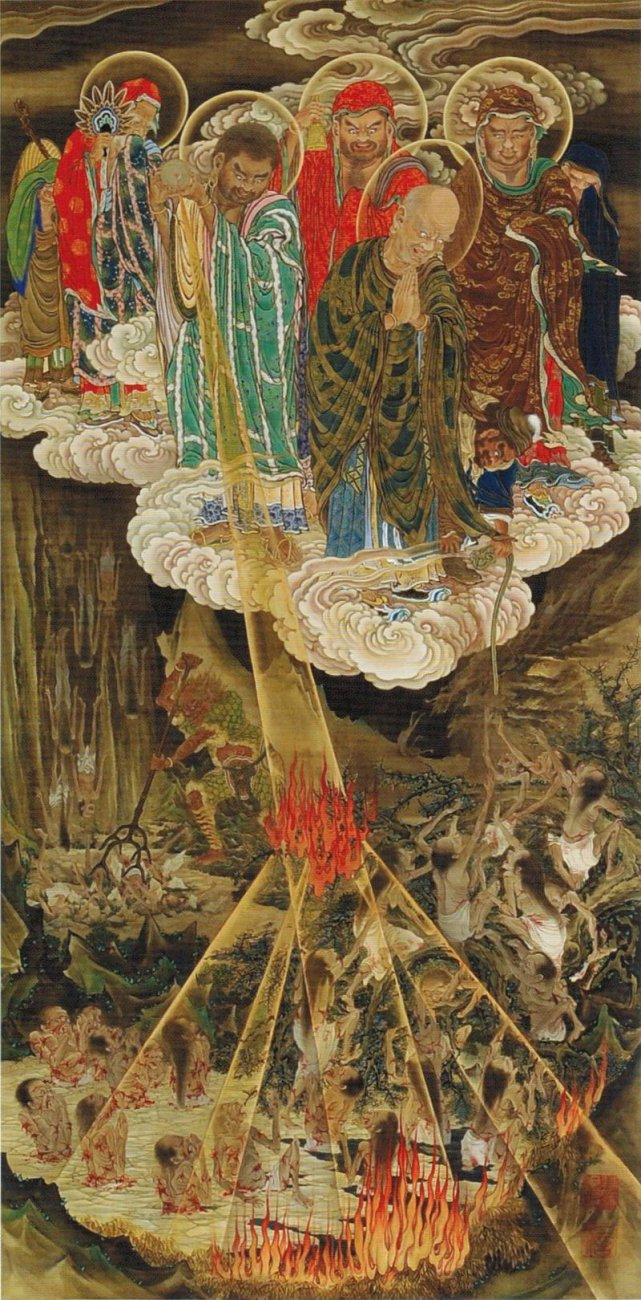 Kano KazunobuThe_Six_Realms,_Hell,_from_'Five_Hundred_Arhats'_by_Kano_Kazunobu.jpg