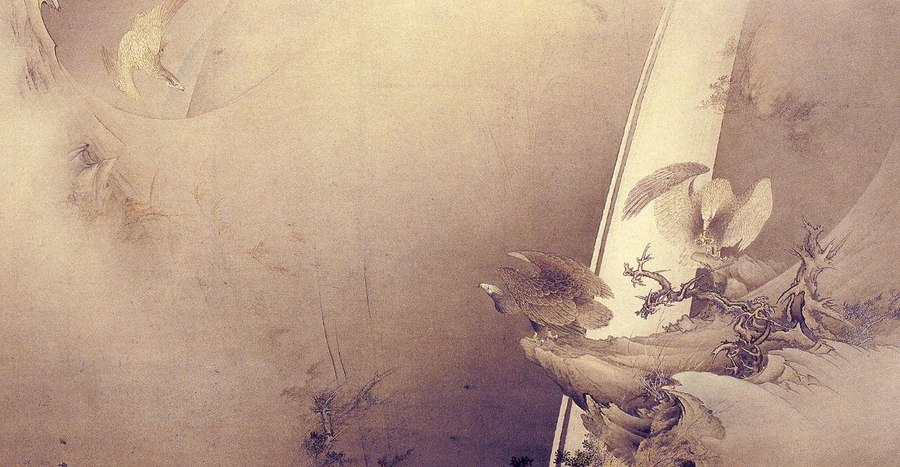Kano_Hogai_Eagles.jpg