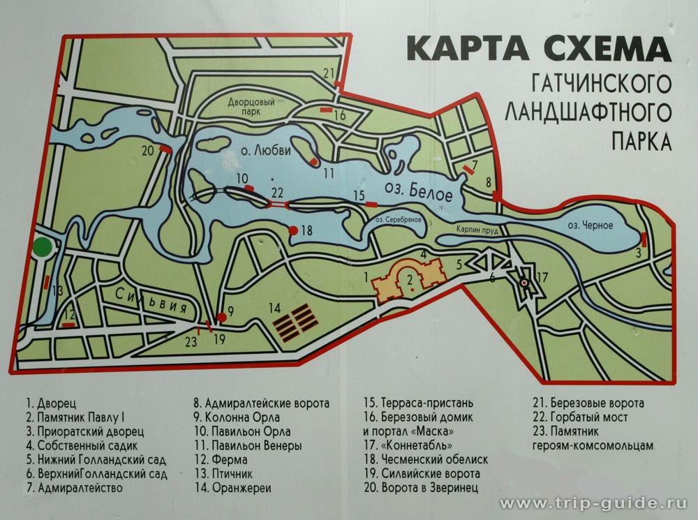 kar_gatchina2.jpg