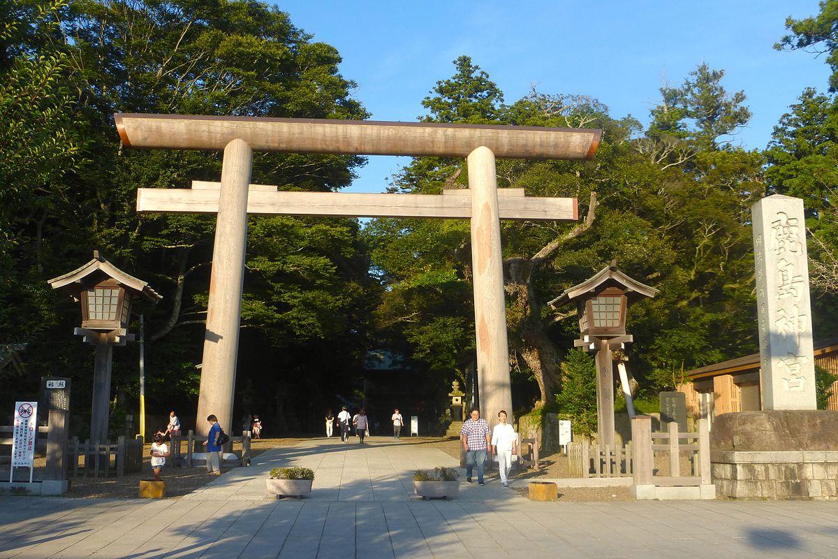 Kashima_Shrine_main_torii_-_sept_22_2015.jpg