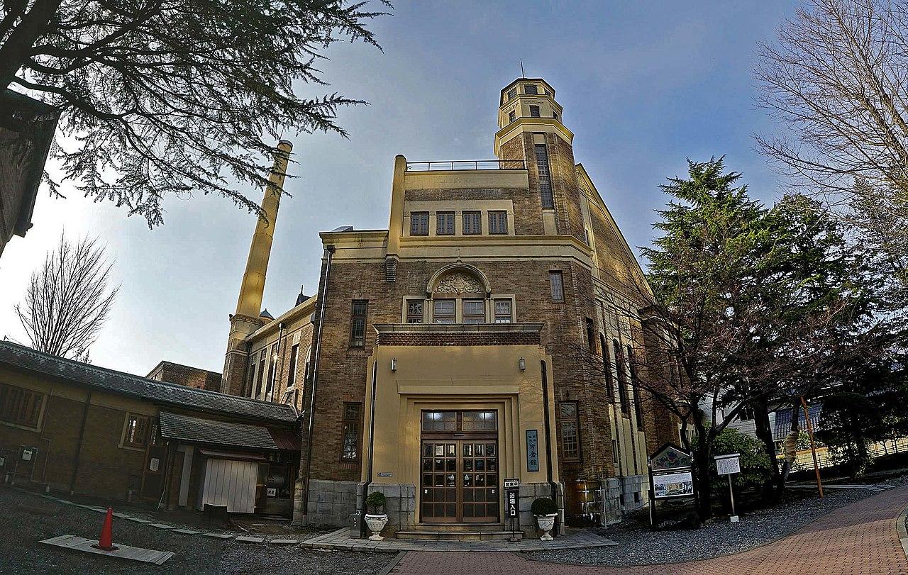 Katakura-kan_,_片倉館_-_panoramio 1.jpg