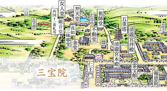keidai_subtop_2.jpg