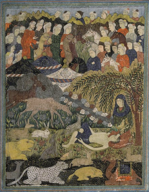 Khusraw_being_cared_for_by_Shirin,_Safavid_miniature_painting,_Iran,_17th_century.jpg