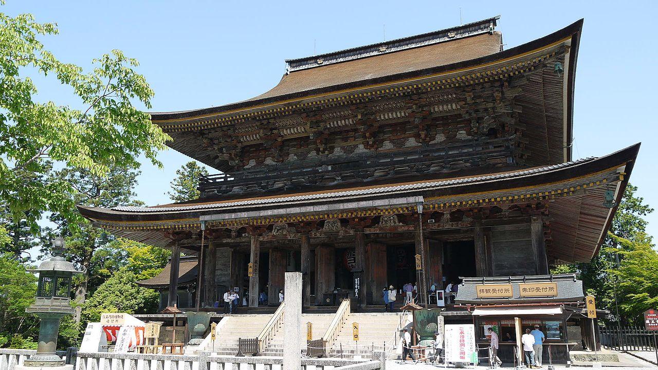 Kinpusen-ji_Temple_吉野_金峰山寺11_-_panoramio.jpg