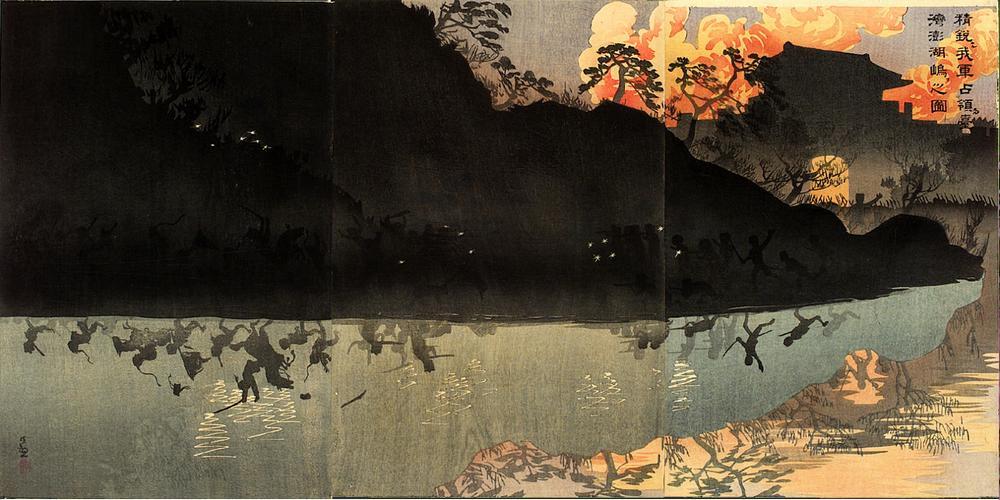 kiyochika-1894g.jpg