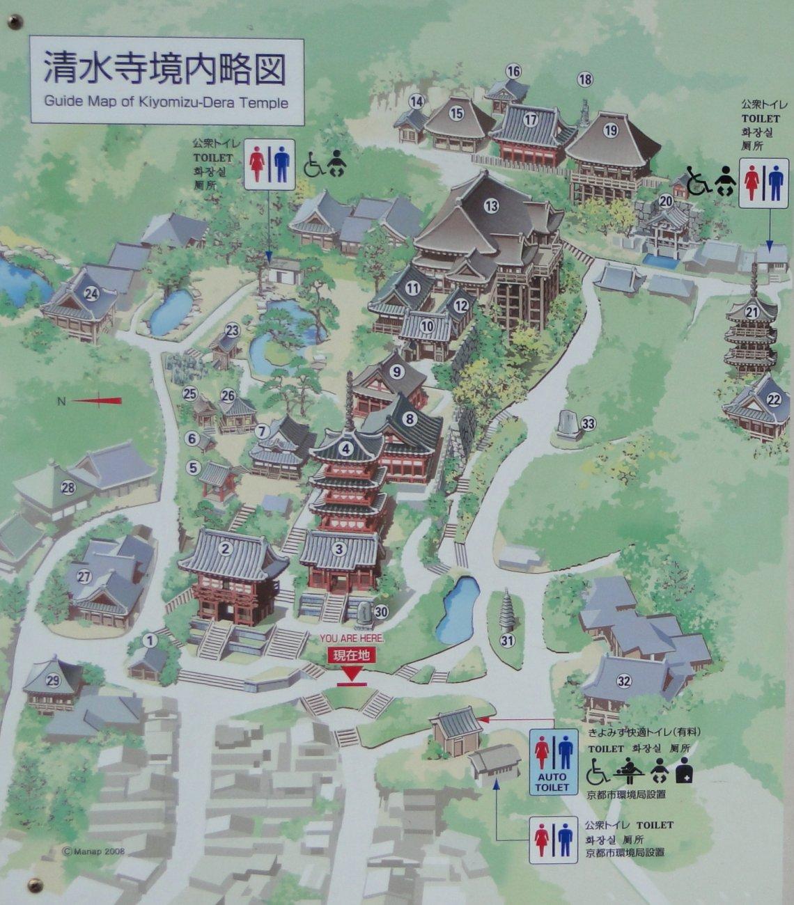 kiyomizu-dera-kyoto-japonfacile-9.jpg