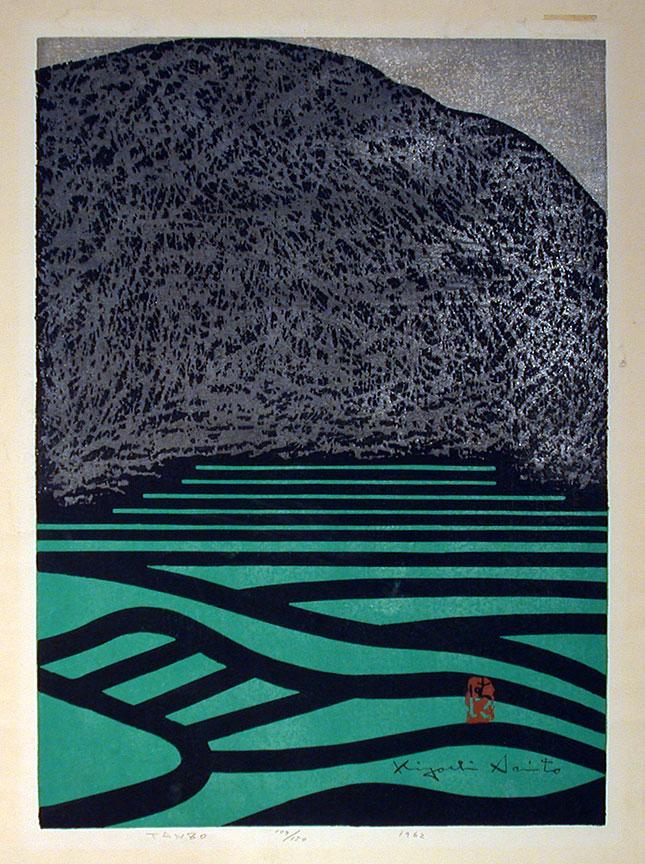 kiyoshi02.jpg