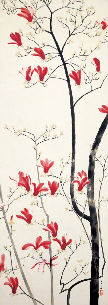 Kobayashi_Kokei_-_Magnolia_Tree_-_Google_Art_Project.jpg