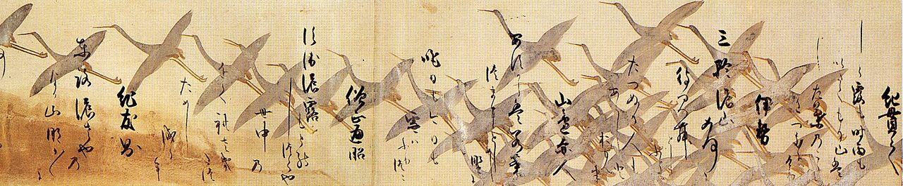 KOETSU-Tsuru-emaki-1.jpg