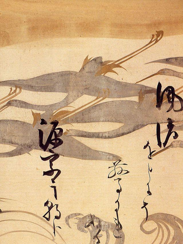 KOETSU-Tsuru-emaki-2.jpg