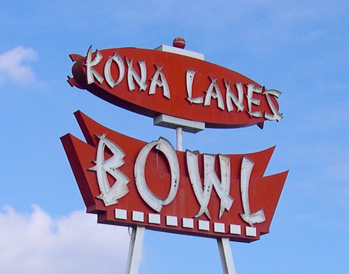Kona_sign_detail.png