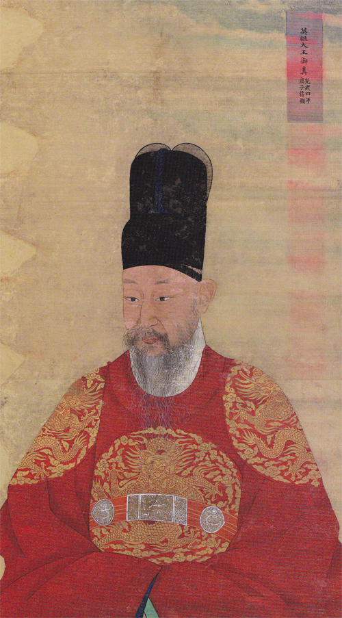 Korea-Yeongjo-King_of_Joseon-c1.jpg