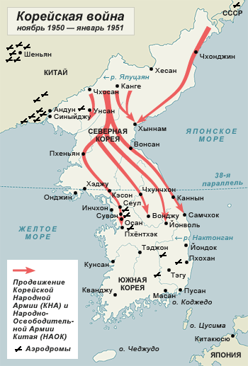 Korean-War-nov-50-jan-51.png