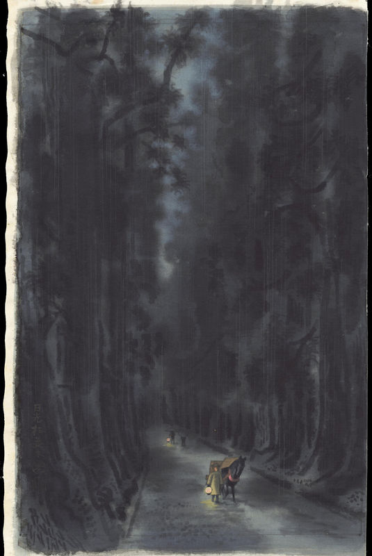 Kotozuka_Eiichi-Cryptomerias_Trees_in_Nikko-010877-10-31-2010-10877-x800.jpg