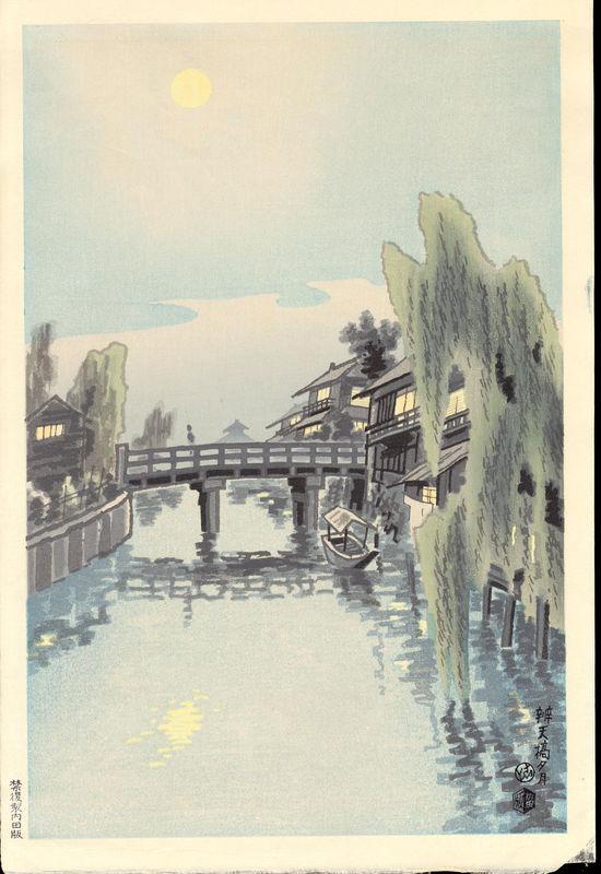 Kotozuka_Eiichi-Moon_Over_Benten_Bridge-009136-04-03-2008-9136-x800.jpg